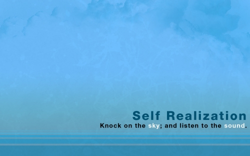 simple-series-1-self-realization